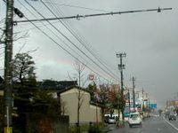 061210_rainbow