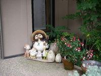 20070726_tanuki