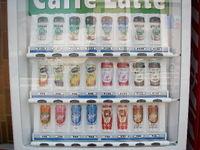 Cafe_rate_jihanki