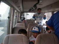 20070922_babaspo_in_bus