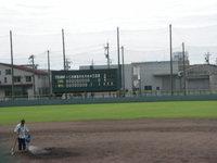 20070923_0x1_sayonaramake
