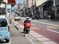20071001_yubin_haitatsu_2