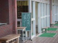 20071003__tsuchibo_watashi