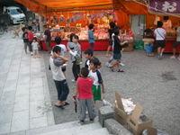 20071003_babaspo_in_utasujinja