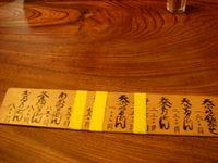 20071004_sanuki_menu