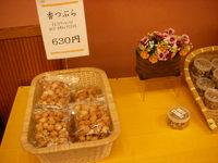 20071004_shisyoku
