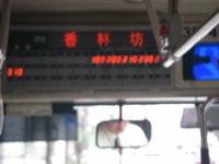 20071011_bus_100yen