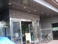 20071015_motomachi_shimin_center