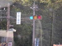 20071102_shimotagamibashidume