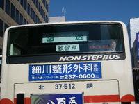 20071024_bus_kyousyuusya