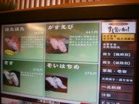 20071108_osusume