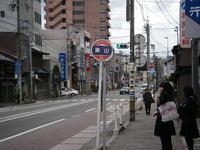 20071201_higashiyama_bus_tei