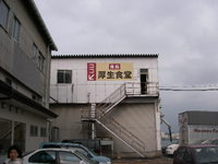 20071115_koseisyokudo_koko