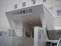 20071213_okujo_iriguchi