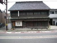 20071222watanabe_zaimokuten
