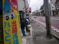 20071228_yubin_haitasu
