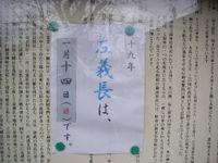 20070114_110356_0010