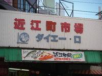 20070203_100437_0065