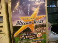 20070708_ishikawa_milion_stars