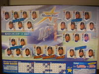 20070708_ms_poster