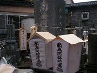 20070715_hakamairi