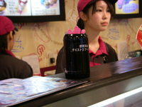 20080101_taste_spoon