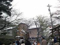 20080114_michi_heno_chosen