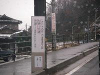 20080128_kanban