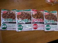 20080201_coop_beef_curry