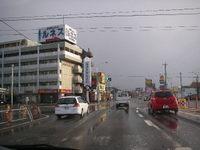 20080204__takayanagi_kousaten