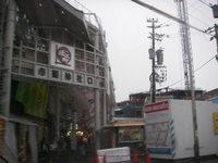 20080209_ichihimejinjaguchi