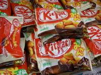 20080207_kitcut_onsyumikan