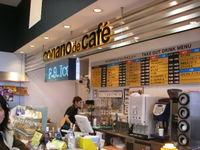 20080124_conan_de_cafe