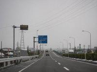20080207_tenmetsu_ondokei