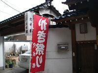 20080207_anamizumiyako