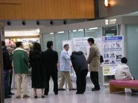 20080207_michibarokusaburo