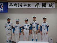 20080224_6nensei_01