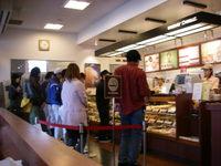 20080221_mr_doughnut