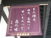 20080207_dandara
