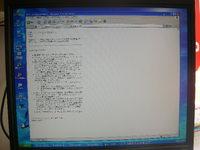 20080307_net_konzatsu