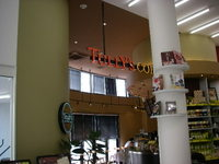 20080306_tullys_coffee