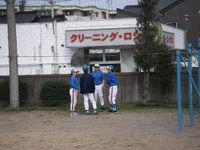 20080316_6nenseis