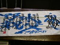 20080326_yakyuoyaji