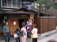 20080413_geiko_san