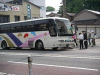 20080522_genmonji_bus_ensoku