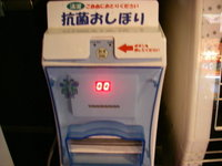 Oshibori_machine