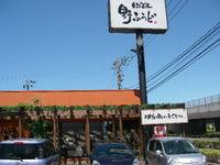 20080612_nofuhdo