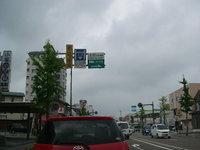 Bus_lane