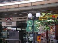 Katamachi_flag