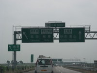 20080710_junction
